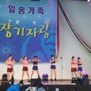 Infermiere costrette a ballare e spogliarsi durante congresso: il Ministero avvia un'inchiesta 1