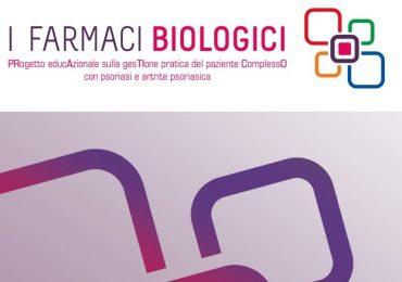 """Corso Fad ECM gratuito """"I farmaci biologici, gestione pratica del paziente complesso con psoriasi e artrite psoriasica"""""""