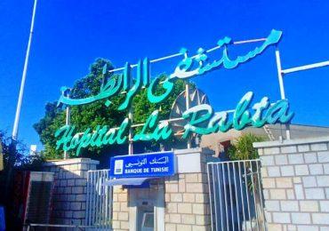 Tunisia, l'orrore dei farmaci scaduti: 11 neonati morti in corsia