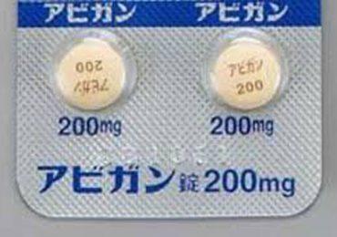 Covid-19: il governo cinese raccomanda ufficialmente l'impiego del farmaco Avigan/Favipiravir