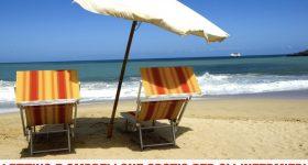 Campi Flegrei: ombrellone e lettino gratis per gli infermieri che combattono il Covid-19 per tutta la stagione balneare
