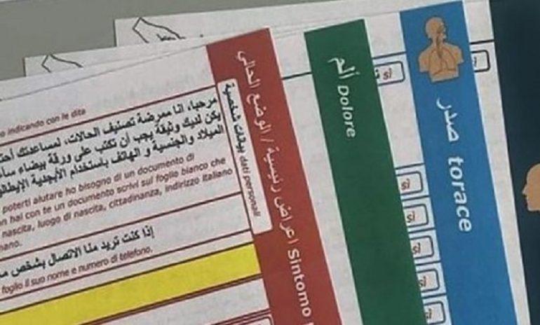 Torino, alla Città della Salute esordiscono le schede triage multilingua