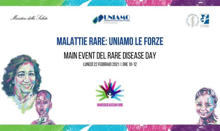 """""""Malattie Rare: Uniamo le Forze"""""""