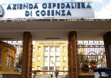 """A.O. Cosenza, dirigenza medica e sanitaria in stato di agitazione: """"Stop all'immobilismo"""""""