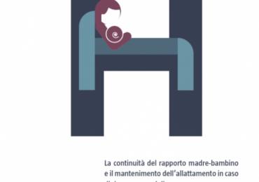 La continuità del rapporto madre-bambino e il mantenimento dell'allattamento in caso di ricovero ospedaliero