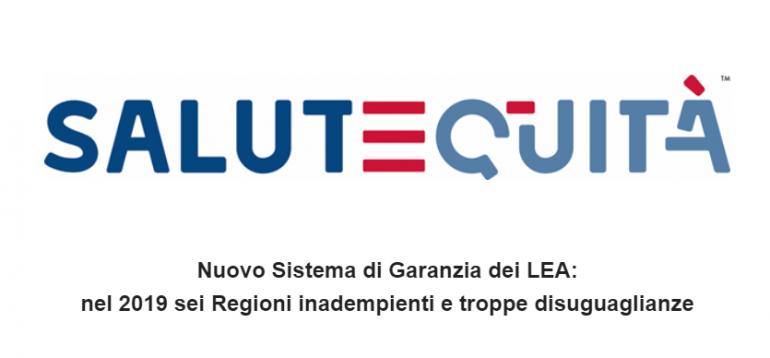 Nuovo Sistema di Garanzia dei LEA: nel 2019 sei Regioni inadempienti e troppe disuguaglianze