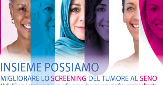 Screening mammografico personalizzato basato sul rischio individuale: al via studio sperimentale all'Aou Senese